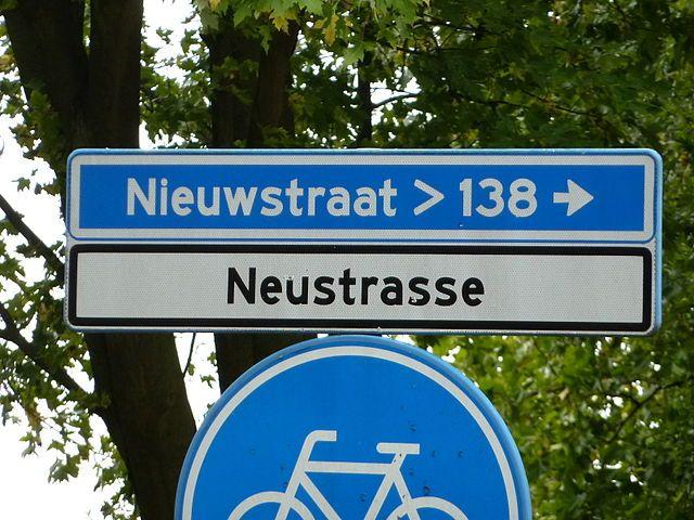 """""""De toekomst van Limburg ligt over de grens"""""""